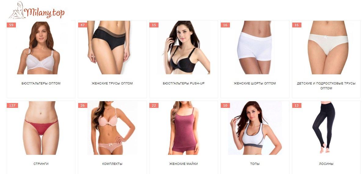 Купить оптом женское белье у производителя смотреть фото женского белья