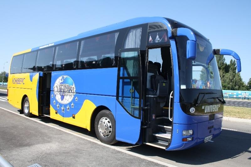 Купити і замовити квитки на автобус онлайн - це просто!