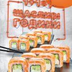 Ресторани «Євразія»