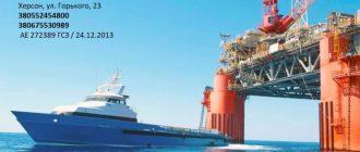 Морское крюинговое агентство Марин МАН — трудоустройство моряков в кратчайшие сроки