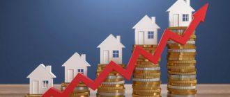 Инвестиции в квадратные метры: за и против