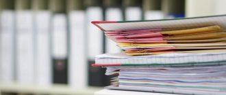 6 шагов, чтобы упорядочить ваши документы и убрать беспорядок на столе