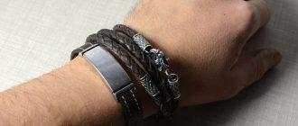 мужские браслеты на руку выбрать