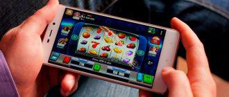 мобильные казино онлайн