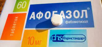Действенный лечебный препарат Афобазол