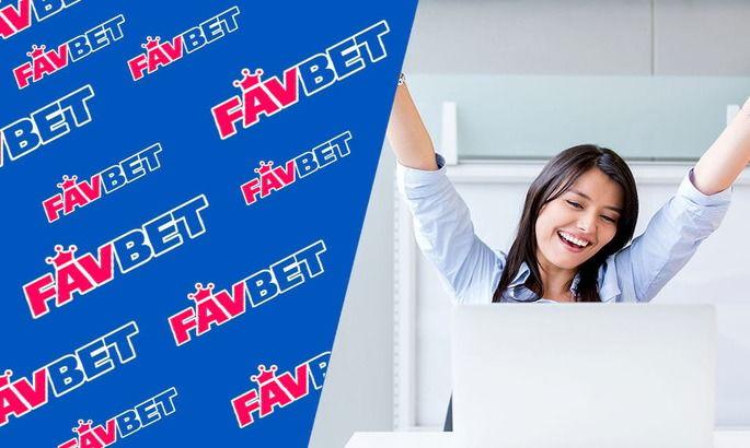 Favbet – ставки онлайн на спорт