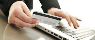 Переваги та особливості кредиту-онлайн