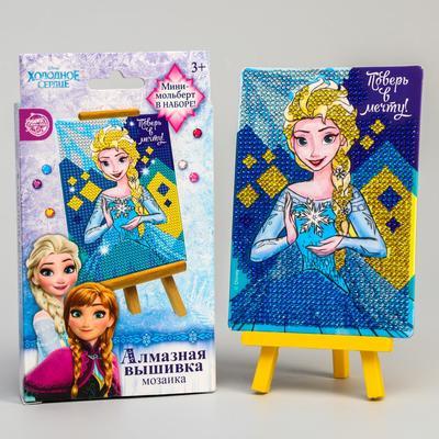 алмазная вышивка для детей