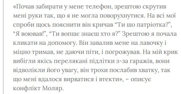 Искусствовед заявила о нападении депутата коллекционирующего советские скульптуры