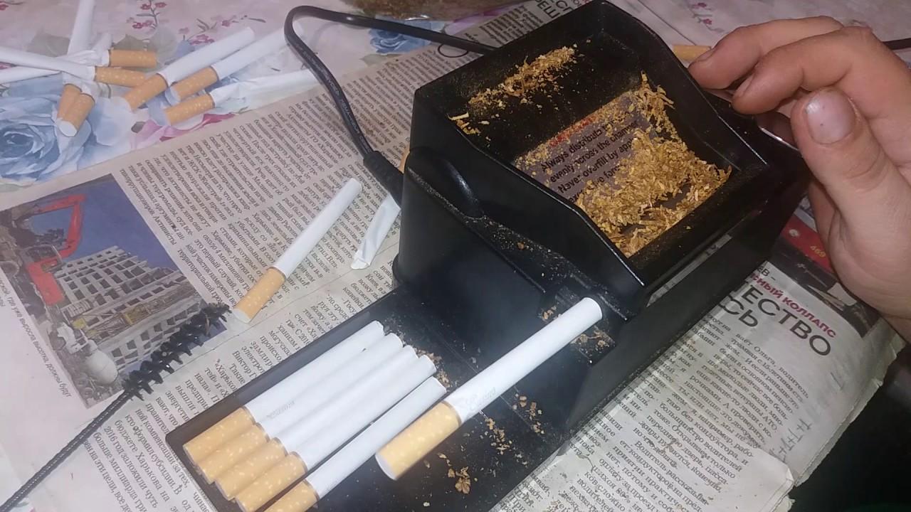 изготовления сигарет в домашних условиях