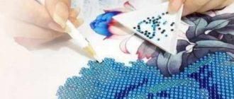 Алмазная мозаика - новый тренд в рукоделии