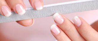 пилочка для ногтей антиквариат