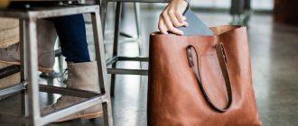 стильная сумка-шоппер