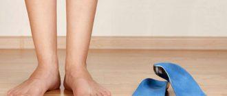 плоскостопія -вибір взутя